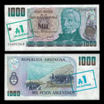 1985 Argentina P-320 1 Austral Banknote