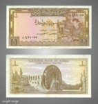 1978 Syria One Pound